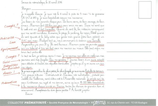 Carte Postale Verso (2)