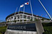 Le rugby au Japon, des racines bien plus anciennes qu'il n'y paraît