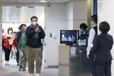 Les étapes de l'expansion du nouveau virus en Chine