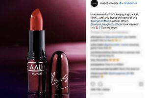 MAC laisse entrevoir les nouveaux produits de sa gamme Aaliyah