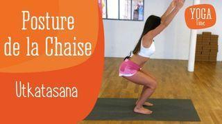 posture de yoga  les postures de yoga en vidéo