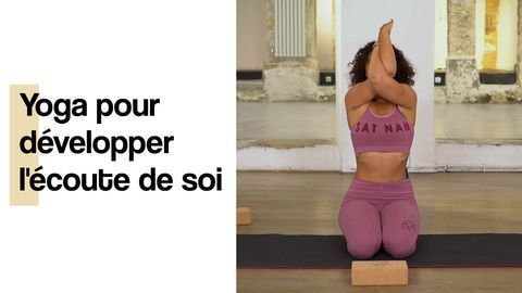 yoga bienveillance envers soi