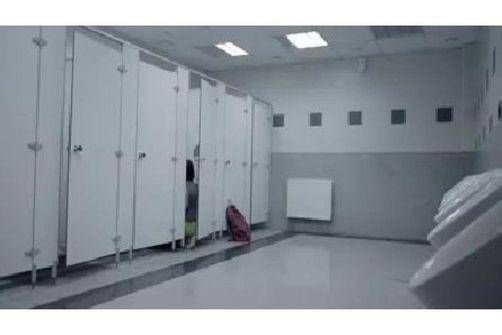 spot choc, toilettes, école