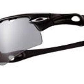 Les lunettes Radar d'Oakley, la performance absolue
