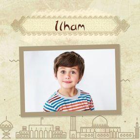 Ilham