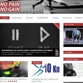 No Pain No Gain Running