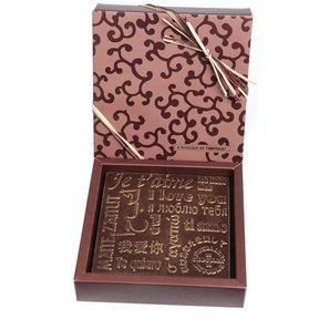 Plaque Je t'aime de l'Atelier du Chocolat