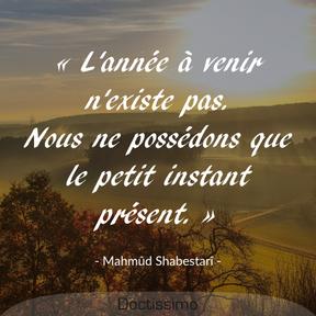 Citation de Mahmûd Shabestarî